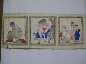 清代木版画