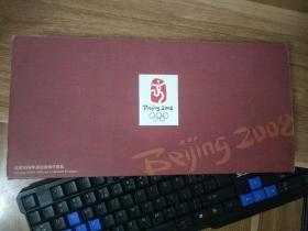 2008北京奥运会吉祥物纪念套章【福娃5枚】