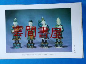 非常少见珍 精 美文物图片(3)明 法华塑胡人乐舞伎