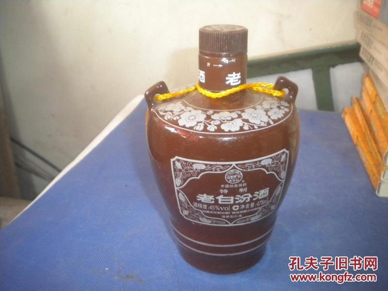 白汾     酒瓶 一个  如图
