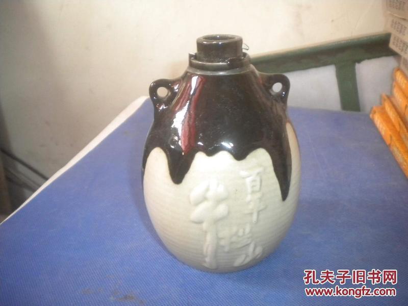 百年牛栏山   酒瓶 一个  如图