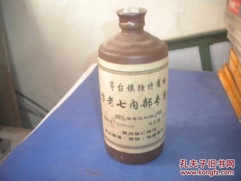 方老七内部专用     酒瓶 一个  如图   有裂口