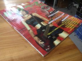 买满就送 日文版《电吉他演奏入门》,缺光盘