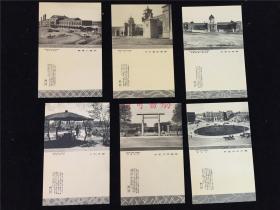 """满洲史料:新京明信片6张、大连旅顺明信片8张,总计14张。新京有大同公园等,大连星浦名胜等。纸套盖有""""满鲜旅行纪念""""章。包邮"""