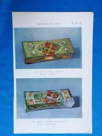 非常少见珍 精 美文物图片(4)宋 三彩彩枕头两个   河南济源出土