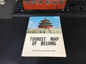 北京游览图(英文版)