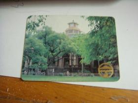1986年历卡岭南大学广州校友会