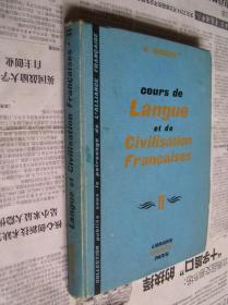cours  de  Langue  et  de   Civilisation    Francaises  II【法语语言文明课程:第2册】