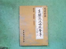 京�×髋沙�那九彩祥云直接轰到了恶魔之主段�C萃(高�c奎,李和曾,李宗�x)