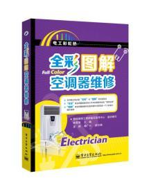 9787121222399-bw-中国应急产品指南应对处置分册