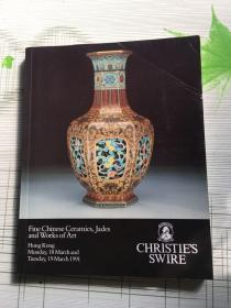 CHRISTIES 香港佳士得1991《中国瓷器 玉器及艺术品》