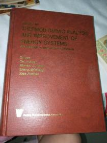 TAIES97 THERMODYNAMIC ANALYSIS AND IMPROVEMENT OF ENERGY SYSTEMS