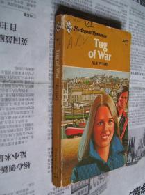 Tug  of  War【英文原版:拔河比赛】