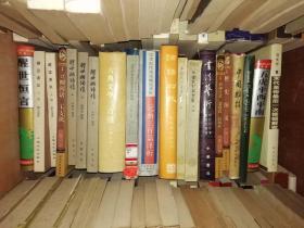 Selected Plays of GUAN HANQING(英文版,�P�h卿�s�⊥跣诌x)