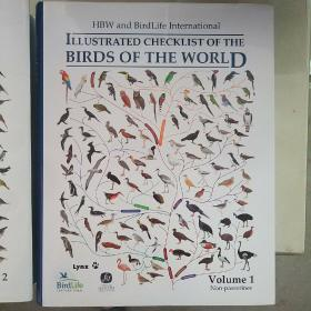 HBW and BirdLife International Illustrated Checklist of the Birds of the World. Volume1 Volume 2 原版精装 两册合售 第二卷书脊有磕碰看图