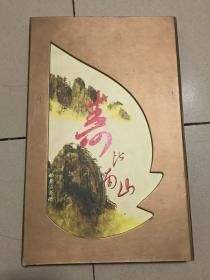 寿比南山生日贺岁邮票纪念册(大寿桃形)(纪念章四枚,邮票张35枚其中含5元小型张一枚)