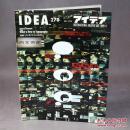 【原版包邮】【国际理念:平面设计与排版】1998年出版  (现货包顺丰快递)