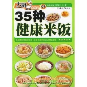 33道诱人烤肉饭