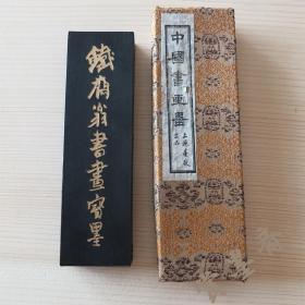 特价铁斋翁书画宝墨上海墨厂90年代4两130g油烟101实用老墨锭N107