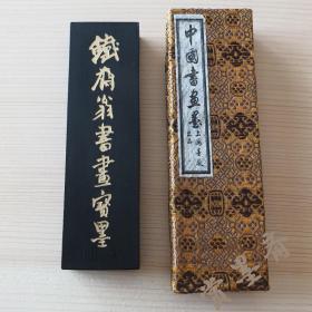特价铁斋翁书画宝墨上海墨厂90年代4两125g油烟101实用老墨锭N108