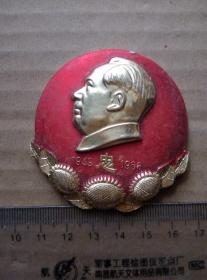 毛主席像章,1949忠1968,,南京线路器材厂革命委员会,,尺寸图为准