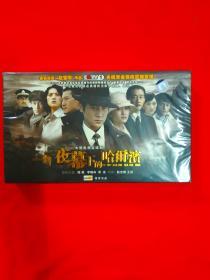 电视剧 新夜幕下的哈尔滨 珍藏版 11DVD 未开封