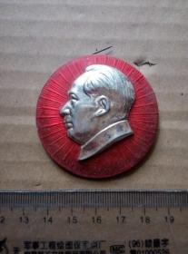 毛主席像章,尺寸图为准
