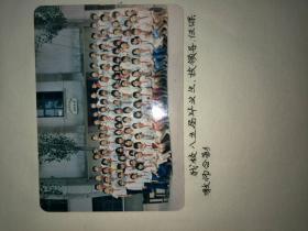 洛阳市瀍河回族区北瑶回小毕业影集  1984-1989年   老照片
