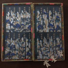 黄山风景墨钦县徽墨厂1974年出口日本18锭装1斤套墨老墨锭N112