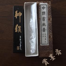 中国画研究院监制神韵上海墨厂82年五石漆烟顶级墨61克老墨锭N113
