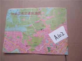 1993年最新武汉市交通旅游图