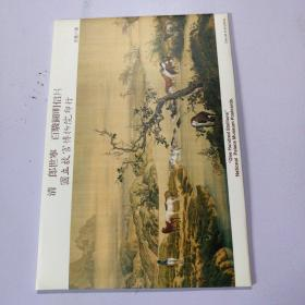 清 郎世宁 百骏图明信片 全套六张