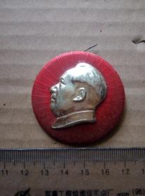 毛主席像章,,永远紧跟毛主席  1234,,,尺寸图为准