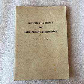 Excerptum ex missali usui extrordinario accomodatum