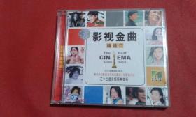 歌碟VCD唱片-永恒老歌系列 影视金曲 精选二