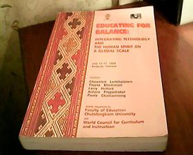 EDUCATING FOR BALANCE(教育均衡) 英文原版 大16开,555页,净重1.4公斤