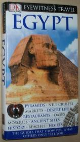 英文原版书  DK Eyewitness Travel Guide: Egypt 埃及旅游指南 Flexibound 2009