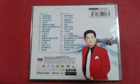歌碟VCD唱片-郁钧剑 经典精选辑  想起老妈妈