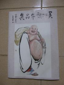 吴兆旗作品集