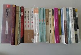 四海红楼(全两册)