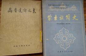 聂鲁达诗文集 馆藏书 繁体字竖版