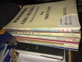 小提琴书籍40本合售