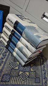 贵州通史(大32开精装,全五册 )