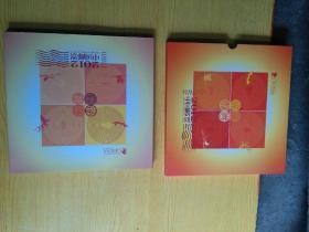 中国邮票(2012年册)(全年邮票98枚,合计面值139.60元)