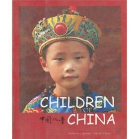 中国儿童:Children of China