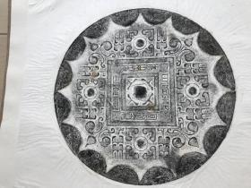 拓本 古代铜镜原器拓本 汉代连孤草叶文镜 真拓 原拓