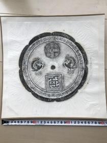 拓本 古代铜镜原器拓本  唐代八出葵花式双鹫镜 真拓 原拓