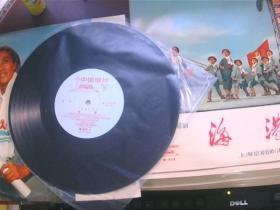 黑胶木唱片:革命现代京剧—海港(选段)1972年录音,第3-4面,库存全新未使用