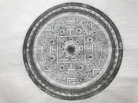 拓本 古代铜镜原器拓本 汉代 八乳规矩四霊鸟獣镜  真拓 原拓