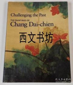 【包邮】1991年《张大千回顾展》Challenging the Past - The Paintings of Chang Dai-chien精装